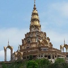 Photo taken at วัดพระธาตุผาซ่อนแก้ว (Wat Phra That Pha Son Kaew) by Mashimuru M. on 3/5/2013