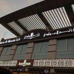 Photo taken at Reem Al Bawadi - مطعم ومقهى ريم البوادي by Faris A. on 7/4/2013