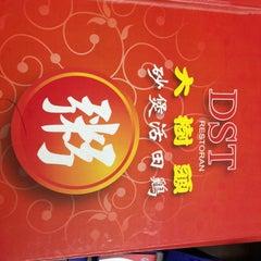 Photo taken at Restoran DST 大樹頭砂煲活田雞 by KA T. on 3/8/2013