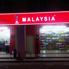 Photo taken at Kedai Rakyat 1 Malaysia by norriydah a. on 11/27/2011