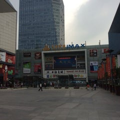 Photo taken at 万达广场 | Wanda Plaza by Umut A. on 7/7/2014