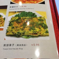 Photo taken at Taste Good Beijing Cuisine 京味轩 by Kai C. on 12/28/2013