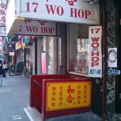 Photo taken at Wo Hop Restaurant by Yolanda M. on 7/7/2013