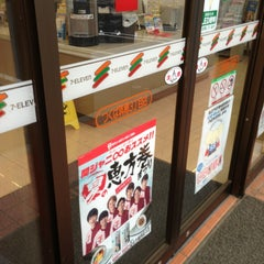 Photo taken at セブンイレブン つくば筑穂3丁目店 by Masashi S. on 7/13/2013