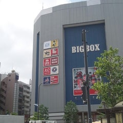 Photo taken at 高田馬場駅 (Takadanobaba Sta.) by Akihiro Y. on 5/18/2013