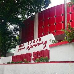 Photo taken at Iskandharu School by Naail D. on 8/21/2014