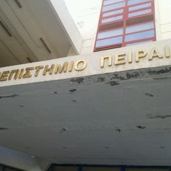 Photo taken at University of Piraeus by Elena K. on 5/15/2013