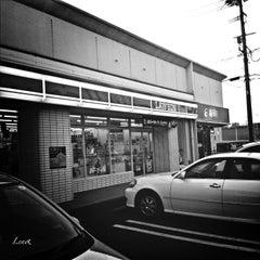 Photo taken at ローソン 水巻梅ノ木店 by Leno M. on 4/26/2013