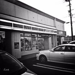 Photo taken at ローソン 水巻梅ノ木店 by Leno M. on 10/12/2013