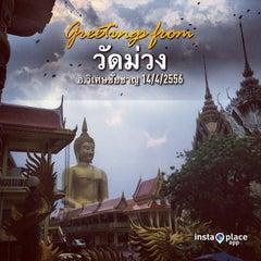 Photo taken at วัดม่วง (Wat Muang) by ทัศรีย์ ส. on 4/14/2013