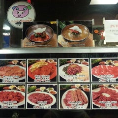 Photo taken at Honey Pig Gooldaegee Korean Grill by Chris A. on 6/27/2013
