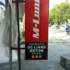 Photo taken at OC Liang Motor Enterprise by Azhan F. on 6/18/2014