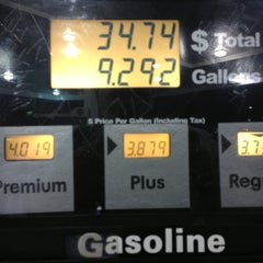 Photo taken at 76 Gas Station by Jeff C. on 1/26/2013