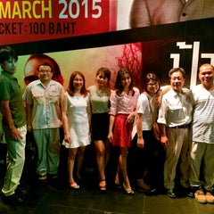 Photo taken at Itchy Pub (อิทชี่) by aphidarat s. on 2/27/2015