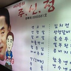 Photo taken at 주신정 (JUSHINJONG) by Eun Sang Y. on 12/13/2013