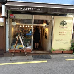 Photo taken at 커피투어 (Coffee Tour) by Jeongwook C. on 10/5/2012