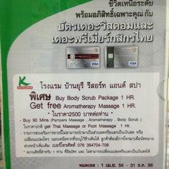 Photo taken at Baan Yuree Resort And Spa Phuket by Saowaphark S. on 6/1/2013
