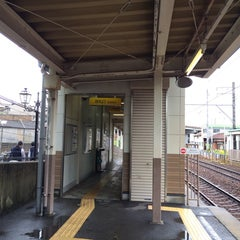 Photo taken at 男川駅 (Otogawa Sta.) by Tommy M. on 5/21/2014