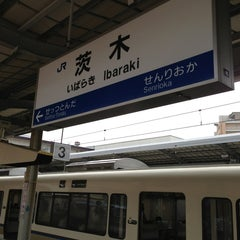 Photo taken at 茨木駅 (Ibaraki Sta.) by DanganTraveler on 7/13/2013