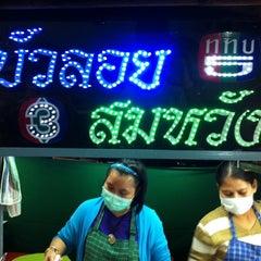 Photo taken at บัวลอย สมหวัง ทรงเครื่อง (Bualoy Somwang) by Wizard B. on 12/21/2013