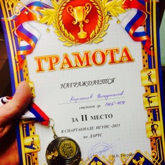 "Photo taken at Кафедра ""Физической Культуры"" ПГУПС by 💎 Влад К. on 4/9/2015"