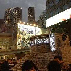 Photo taken at Hong Kong Squash Centre 香港壁球中心 by isun l. on 12/30/2012