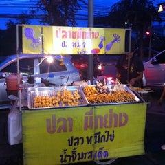 Photo taken at 7-Eleven (เซเว่น อีเลฟเว่น) by Chidphant P. on 11/13/2013