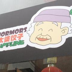 Photo taken at Mormors Dumpling by Rebecca A. on 8/9/2013