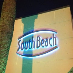 Photo taken at South Beach by Yelin S. on 5/6/2012