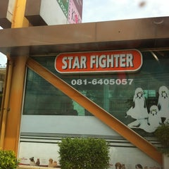 Photo taken at Star Fighter by Say hi . on 4/14/2012