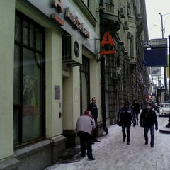 Photo taken at Альфа-Банк by Oleg G. on 2/22/2012