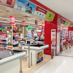 Photo taken at LotteMart by Rapunzel on 7/15/2012