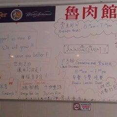 Photo taken at Restaurant Da Fei Zhu Chap by Ethos K. on 6/11/2012