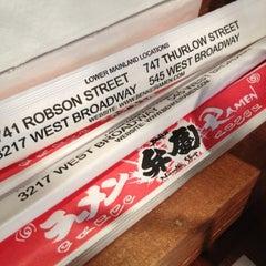 Photo taken at Benkei Ramen by Wilson L. on 2/19/2012