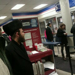 Photo taken at US Post Office by Jeffrey D. on 2/8/2012