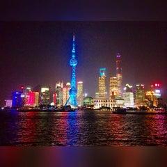 Photo taken at Novotel Atlantis Shanghai by Мария 🍒 М. on 7/29/2015