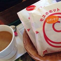 Photo taken at モスバーガー ベイサイド門司店 by Yako on 8/30/2014