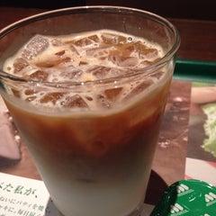 Photo taken at モスバーガー ベイサイド門司店 by Yako on 10/21/2014