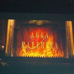 Photo taken at Cinema Multiplex L'Arca by Angelo R. on 2/24/2013