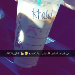 Photo taken at Starbucks by Khalid A. on 10/24/2015