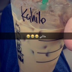 Photo taken at Starbucks by Khalid A. on 3/9/2015