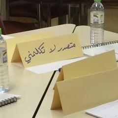 Photo taken at معهد الادارة العامة by Mousa A. on 2/2/2014