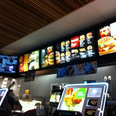 Photo taken at McDonald's by Chris R. on 6/25/2013