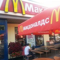 Photo taken at McDonald's by Sergey on 8/1/2013