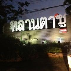Photo taken at หลานตาชู สเต็กเฮ้าส์ (Larn Ta Chu Steak House) by ✨💘🅰🅾ne💘✨ on 3/16/2013