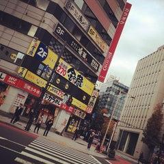 Photo taken at 東京チカラめし 人形町店 by ロンゴロンゴ on 11/28/2013