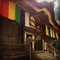 Photo taken at 釈迦山 百済寺 by Shinya H. on 4/26/2014