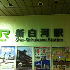 Photo taken at 新白河駅 1番線ホーム by ぴーたろー on 12/30/2012