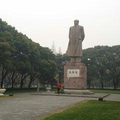 Photo taken at 复旦大学   Fudan University by ByungWoo L. on 12/26/2013