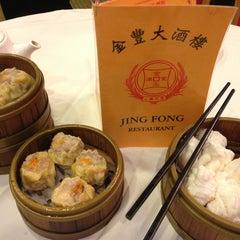 Photo taken at Jing Fong Restaurant 金豐大酒樓 by Ryan C. on 12/22/2012
